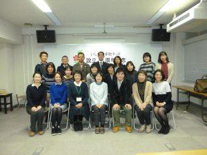 写真210 周年記念(石川)NL48